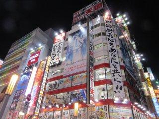 """Станция Акихабара. Известный во всём мире """"город электроники"""""""