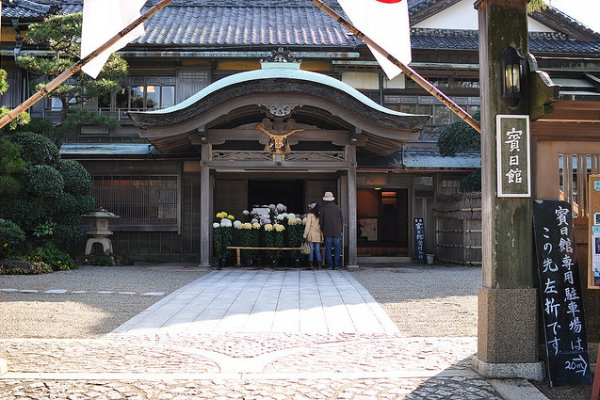 The former inn reserved for the rich and famous, Hinjitsukan
