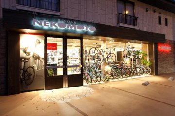 Nekomoto Bicycle Shop