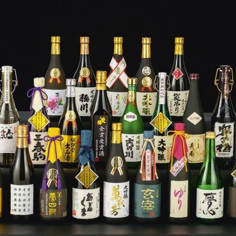 Lễ hội rượu sake Fukushima ở Tokyo