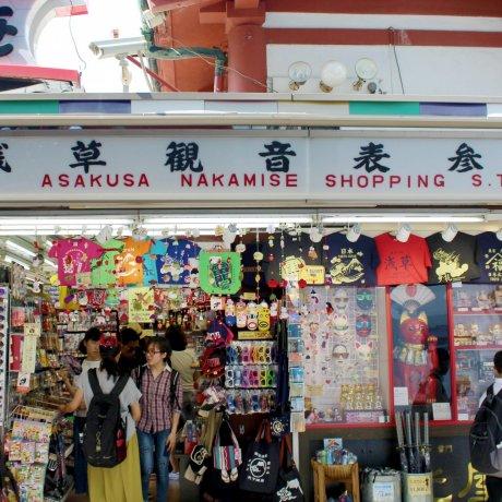 Jalur Belanja Nakamise, Asakusa
