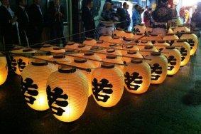 Festival Akita Kanto Matsuri
