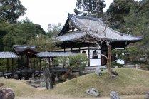 Le Temple de Kodai-ji à Kyoto