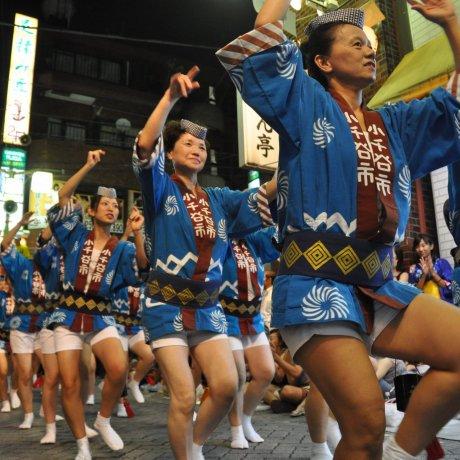 Tokyo Koenji Awa Odori