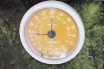 Nippara Shonyudo - 10 degrees with high humidity