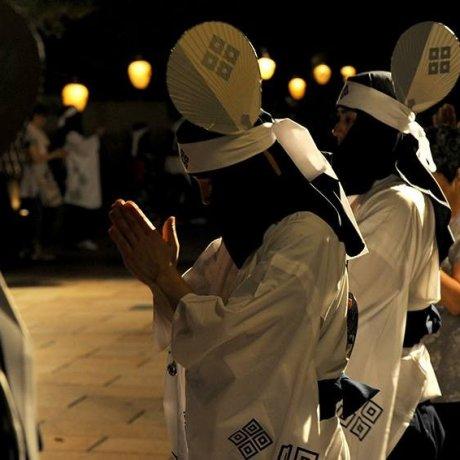 Tsuwano's Obon Dance