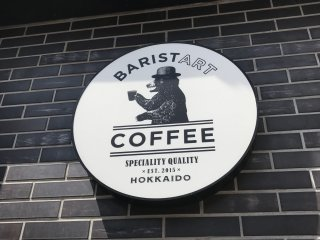 Baristart coffee, stylish and unique