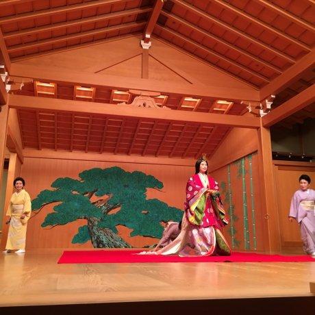 Kyo-no-Miyabi at the Cerulean Tower [Cancelled]