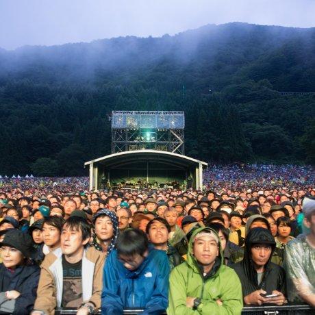 Lễ hội nhạc rock Fuji 2017