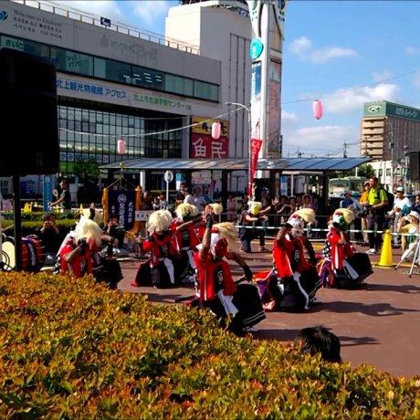 เทศกาล Michinoku Geino แห่งคิตะคะมิ