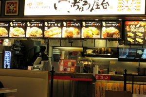 Блюда и цены хорошо видны