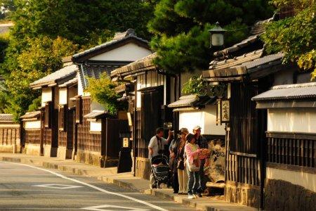 Découvrez le Foyer d'un Samouraï