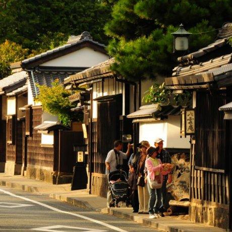 Step into the Homelife of Samurai