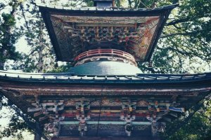 The Phoenix Pagoda