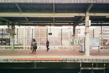 Saga City