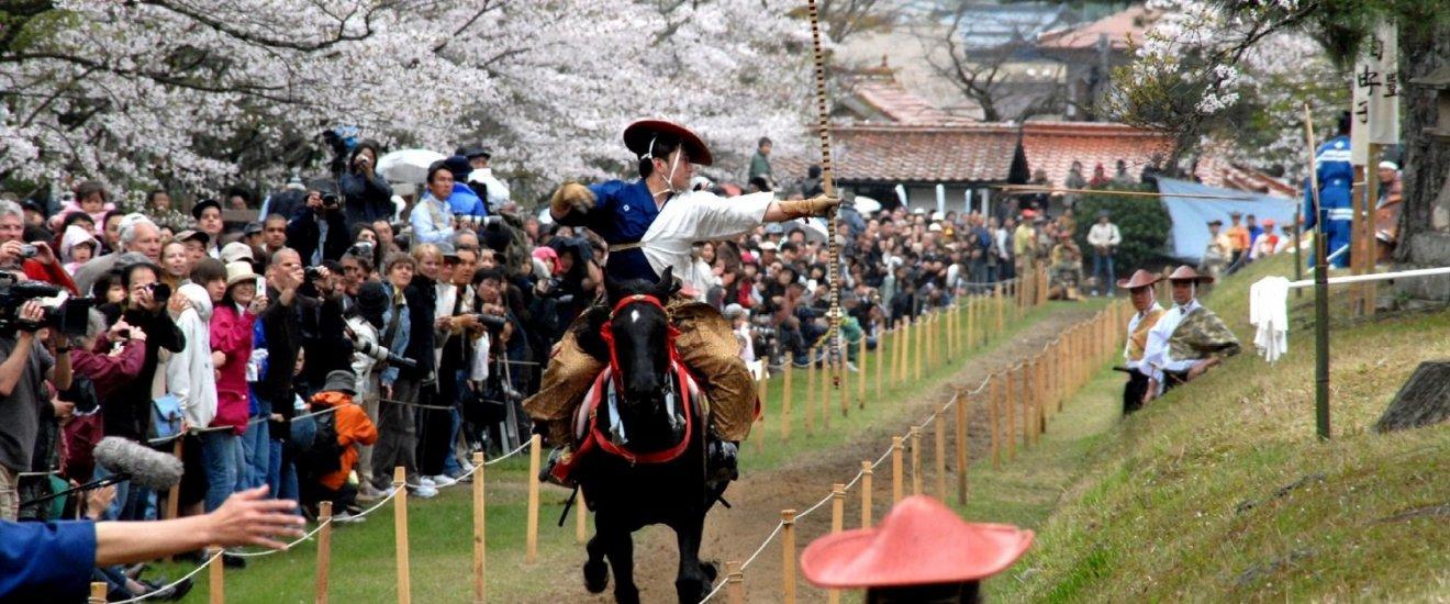 Yabusame rider \