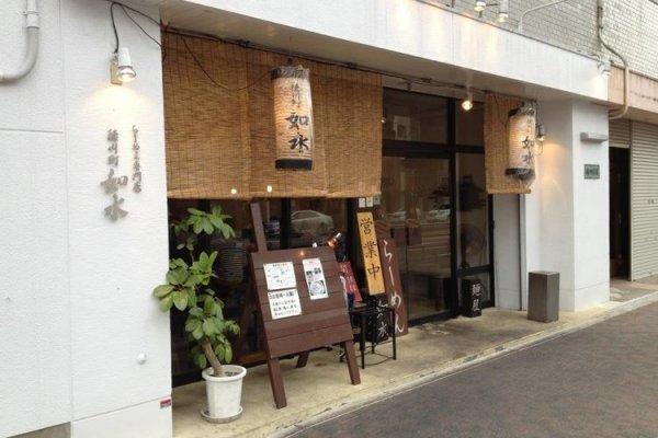 Josui, Nagoya\'s Ramen Specialty Restaurant