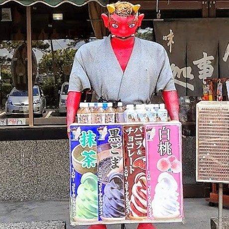ซอฟเสิร์ฟไอศครีมในประเทศญี่ปุ่น