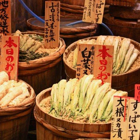 Foto Kyoto