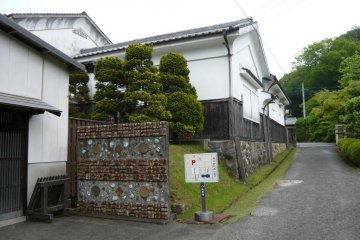 Gen-Emon Kiln