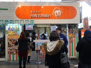 International Food in Osu - Nagoya, Aichi - Japan Travel