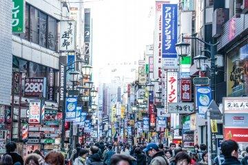 The busy city of Kichijoji