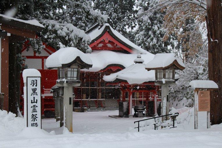 Caminata por los templos del norte de Yamagata