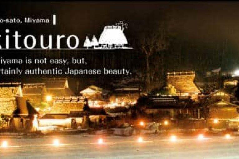 เทศกาลโคมไฟหิมะในมิยะมะ