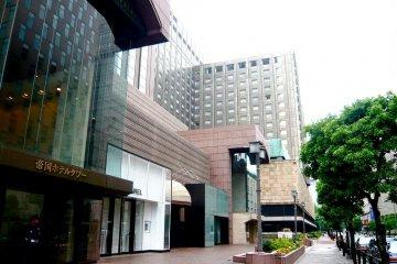 Imperial Hotel Tokyo at Hibiya Park