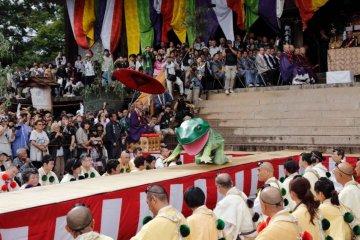เทศกาล Kaerutobi นารา