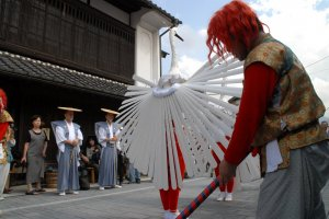 Heron Dance, with sake brewery in the background