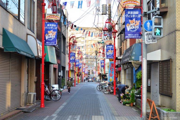 Introducing Ota City's Shotengai Areas