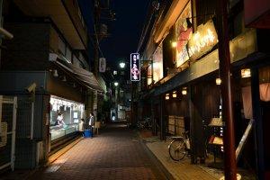 Otorii Shotengai