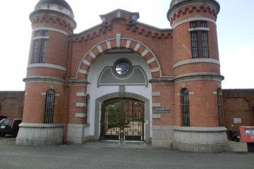 Nara Juvenile Prison
