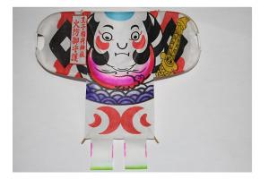 เทศกาล Tako-ichi