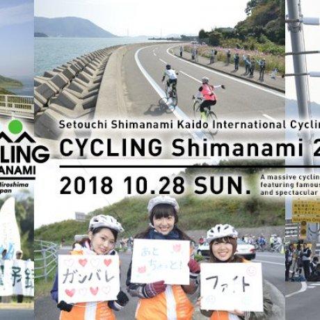 Cycling Shimanami 2018