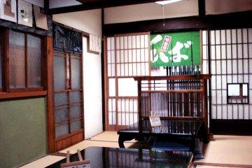 Nhà trọ Hanaya Nagiso