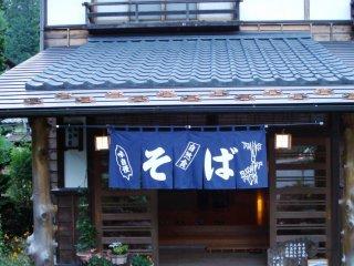 Quán mì Soba tiện lợi gần Nagiso trên đường Nakasendo nối giữa Kyoto và Tokyo