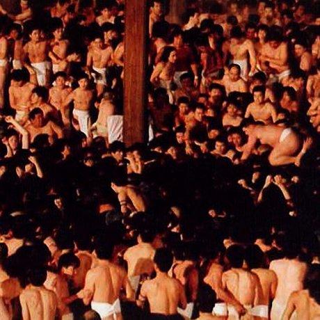 เทศกาล Saidai-ji Eyo Hadaka Matsuri