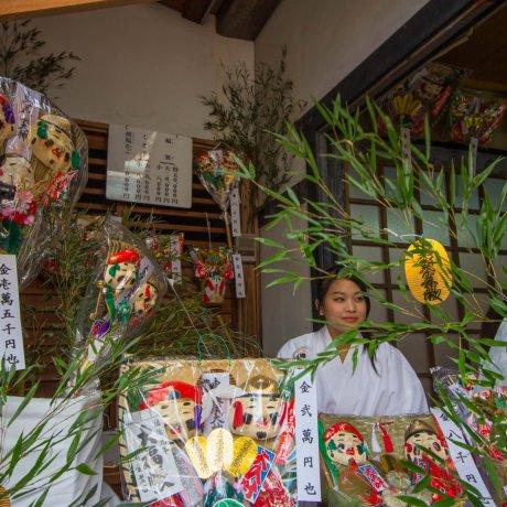 เทศกาล Toka Ebisu ที่ศาลเจ้าอิบิสุในเกียวโต