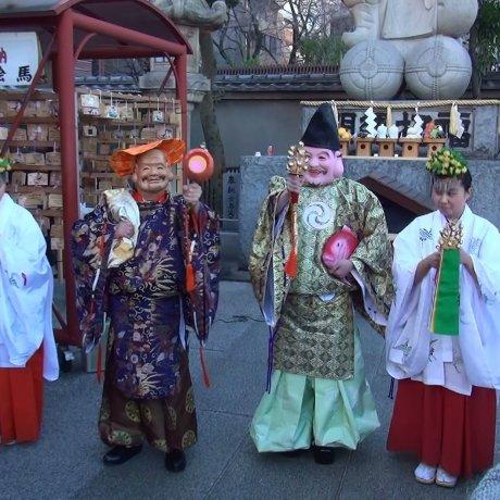 เทศกาล Daikoku Matsuri