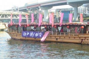 เทศกาล Edo Nagashi bina