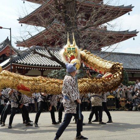 เทศกาล Kinryu no Mai