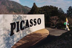 Le pavillon Picasso de l'extérieur