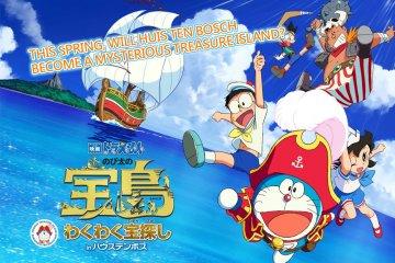งานฉลองภาพยนต์ Doraemon Nobita's Treasure Island