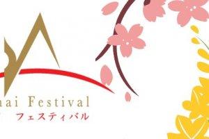 งานเทศกาลไทยที่สวนโยะโยะกิ