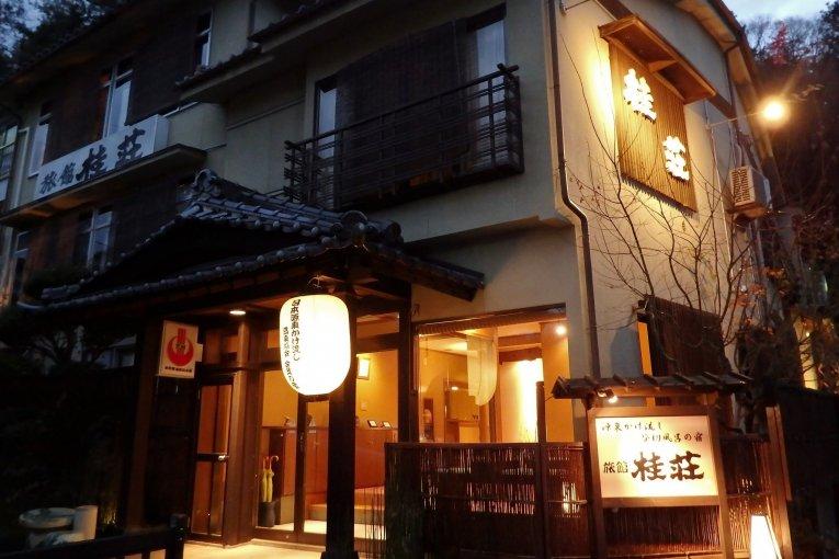 Ryokan Katsuraso di Onsen Bessho