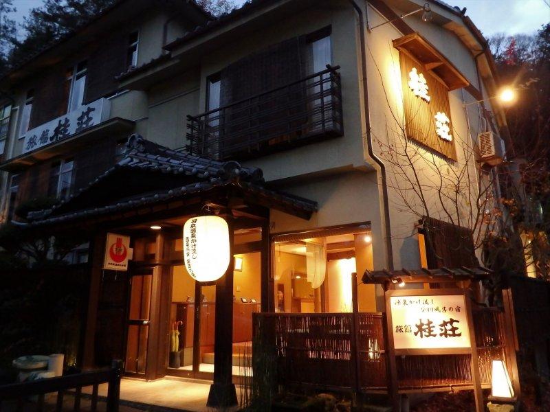 밤의 료칸 카쓰라소