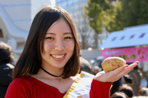 งาน Tokushima Tourism Fair 2018