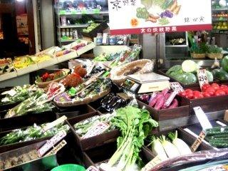 Massive Daikon Radishes and other vegetables at Nishiki Markets the Kitchen of Kyoto